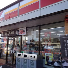 Photo taken at セーブオン 川西バイパス店 by natural on 11/5/2013
