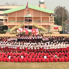 Photo taken at โรงเรียนเชียงคำวิทยาคม Chiang Kham Wittayakom School by Diamond T. on 3/2/2015