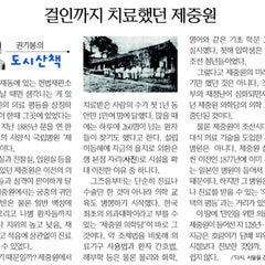 Photo taken at KEB 하나은행 by 권기봉 G. on 4/26/2013