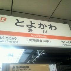 Photo taken at 豊川駅 (Toyokawa Sta.) by 龍 on 3/18/2013