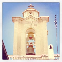Photo taken at Kykkos Monastery by Jim M. on 8/6/2012