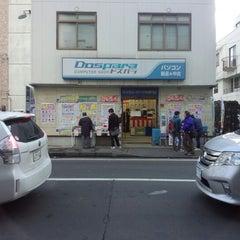 Photo taken at ドスパラ 仙台店 by Tsuyoshi_OLD on 1/3/2013