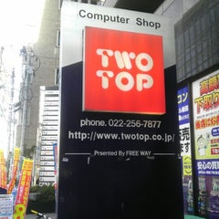 Photo taken at TWOTOP 仙台店 by Tsuyoshi_OLD on 10/14/2012
