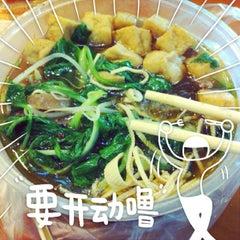 Photo taken at 水游城 AQUA CITY by 葭 沈. on 9/18/2014