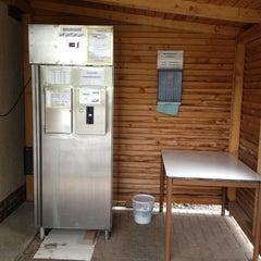 Photo taken at Avena – čerstvé mléko by André d. on 11/6/2012