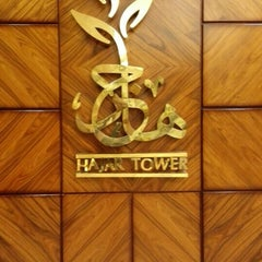Photo taken at Mövenpick Hotel & Residences Hajar Tower Makkah by Khalil A. on 6/12/2015
