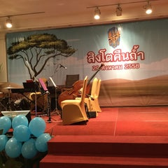 Photo taken at สโมสรราชพฤกษ์ (Rajpruek Club) by Pamonsri N. on 8/29/2015