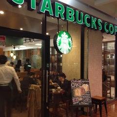 Photo taken at Starbucks Coffee 東京急行大井町駅店 by Shigeki I. on 3/28/2013
