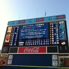 Photo taken at 横浜スタジアム (YOKOHAMA STADIUM) by ICHIRO F. on 3/16/2013
