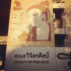 Photo taken at คณะวิจิตรศิลป์ (Faculty of Fine Arts) by Tawatchai T. on 3/11/2013