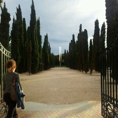 Photo taken at Jardins del Reial - Vivers by Albin on 11/4/2012