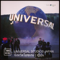 Photo taken at ユニバーサル・スタジオ・ジャパン (Universal Studios Japan / USJ) by Supoj W. on 4/17/2013