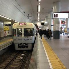 Photo taken at 京王井の頭線 渋谷駅 (IN01) by Watalu Y. on 2/13/2013