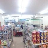 Photo taken at ファミリーマート十三本町二丁目店 by ro L. on 10/30/2012