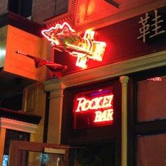 Photo taken at Rocket Bar by Brad C. on 12/15/2012