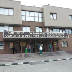 Photo taken at МО ГИБДД ТНРЭР  № 2 ГУ МВД РФ по г. Москве by Natalia B. on 6/24/2012