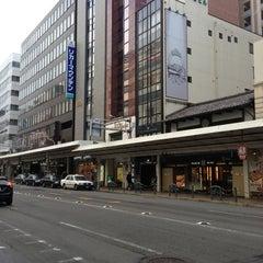 Photo taken at 大丸 京都店 by 中村 祥. on 1/4/2013