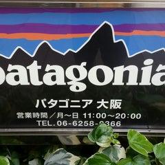 Photo taken at patagonia パタゴニア 大阪 by taropapa on 5/6/2015