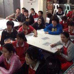Photo taken at โรงเรียนเชียงคำวิทยาคม Chiang Kham Wittayakom School by PayapYOU on 1/13/2014