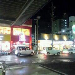 Photo taken at 中村公園バスターミナル by Hirokazu K. on 12/10/2012
