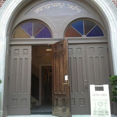 Photo taken at Vilna Shul by Arielle S. on 7/22/2013