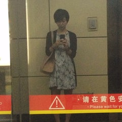 Photo taken at 地铁广州火车站 Metro Guangzhou Railway Station by Au D. on 9/5/2013