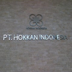 Photo taken at PT. Hokkan Indonesia by Ari H. on 8/23/2012