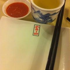 Photo taken at Restoran Foh San Dim Sum (富山茶楼) by Tan C. on 6/1/2012