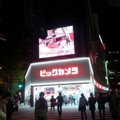 Photo taken at ビックカメラ 有楽町店 by Kazuyoshi T. on 12/4/2011