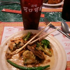Photo taken at Imperial China Buffet by Molly P. on 4/9/2012
