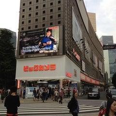 Photo taken at ビックカメラ 有楽町店 by Vincent T. on 5/26/2012