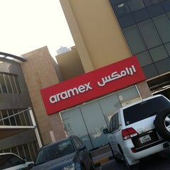 Photo taken at Aramex | ارامكس by Il Mare ® on 9/3/2012