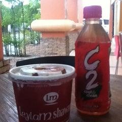 Photo taken at Primera Espresso Café by Lance Henry O. on 4/22/2012