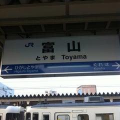 Photo taken at Toyama Station by Yoshiaki H. on 8/11/2012