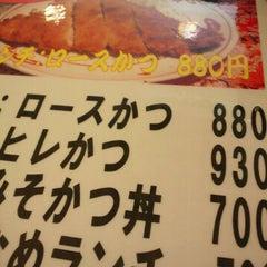Photo taken at にいむら 大久保店 しゃぶしゃぶ とんかつ by tmk s. on 11/9/2011