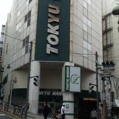 Photo taken at 東急ハンズ 渋谷店 (Tokyu Hands Shibuya Store) by Norikazu N. on 7/6/2012