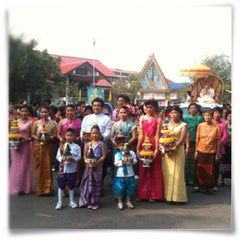 Photo taken at วัดเจติยาราม by :::KaT::: a. on 3/26/2012