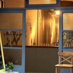 Photo taken at tardear.com by Tardear .. on 10/4/2011
