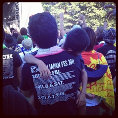Photo taken at ROCK IN JAPAN FESTIVAL by Lu S. on 8/5/2012