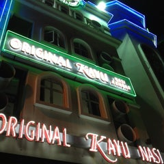 Photo taken at Original Kayu Nasi Kandar Restaurant by Adrian L. on 2/15/2012