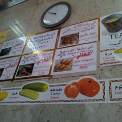 Photo taken at Alahali Sandwiches by Mohammed G. on 11/8/2011