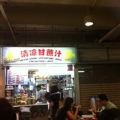 Photo taken at Market Street (Golden Shoe) Food Centre by Aileen W. on 11/11/2011