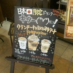 Photo taken at Starbucks Coffee アトレ秋葉原1店 by Takashi H. on 9/12/2012