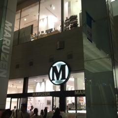 Photo taken at 丸善 丸の内本店 by Dai H. on 8/24/2012