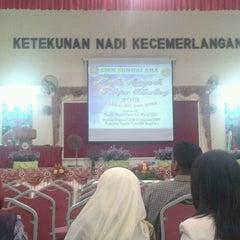 Photo taken at SMK Sungai Ara by Jenny K. on 6/30/2012