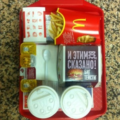 Photo taken at McDonald's by Alexander T. on 3/2/2012