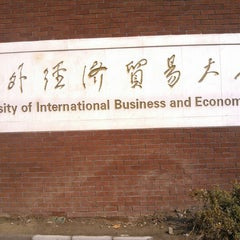 Photo taken at 对外经济贸易大学 University of International Business and Economics by xTynk C. on 3/18/2012