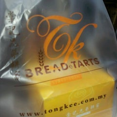 Photo taken at Tong Kee Bread & Tarts by Cobby K. on 1/2/2012