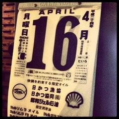 Photo taken at Takumi Japanese Diner by David D. on 4/16/2012
