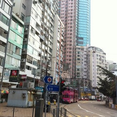 Photo taken at Happy Valley 跑馬地 by Jerome Y. on 12/24/2010